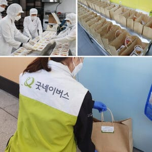 Volunteers deliver meals and hygiene kits in South Korea